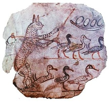 Anthropomorphic cat guarding geese, Egypt, ca. 1120 BCE