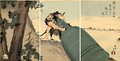 The bell as depicted in fine art: This triptych depicts Benkei carrying the giant bell of Mii-dera Buddhist temple up Hei-zan Mountain. – Chikanobu Toyohara, c. 1890.