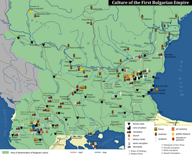 Culture of the First Bulgarian Empire
