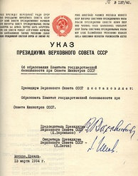 The ukase establishing the KGB