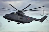MAKS Airshow 2013 (Ramenskoye Airport, Russia) (522-03).jpg