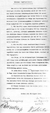 Секретный дополнительный протокол к Договору (Немецкая версия)
