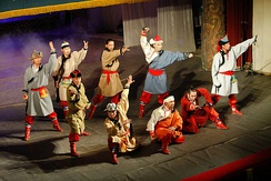 Mongolian National Song and Dance Academic Ensemble