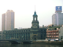 The General Post Office Building in Shanghai, China.
