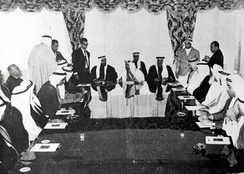 The first conference on the Gulf federation in Abu Dhabi, 1968