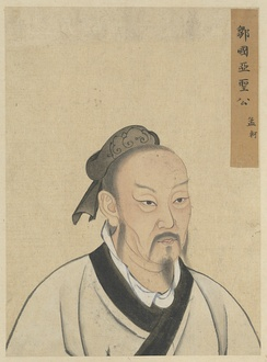 Confucian philosopher Mencius was one of several critics of Mozi, in part because his philosophy lacked filial piety