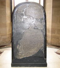 The Mesha Stele (c. 840 BC) recorded the glory of Mesha, the King of Moab.