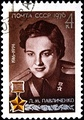 Hero of the Soviet Union Lyudmila Pavlichenko