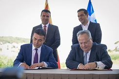 Symbolic signing of the Prespa Agreement.