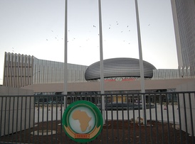 The African Union's headquarters complex in Addis Ababa