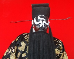 Judge Bao in Peking Opera, a frequent protagonist of gong'an novels.