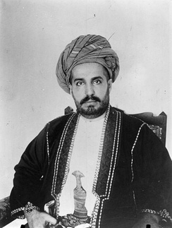 The Sultan of Zanzibar, Khalid ibn Barghash (1874-1927), who was deposed by the British Empire in 1896 in German East Africa (between 1906 and 1918, Bundesarchiv)