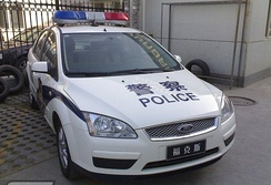 A Chinese police Ford Focus, 2007
