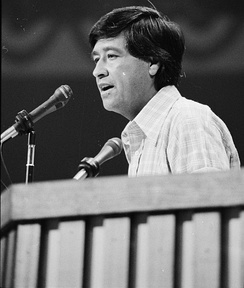 Chavez placing Jerry Brown's name for nomination during the roll call vote at the 1976 Democratic National Convention
