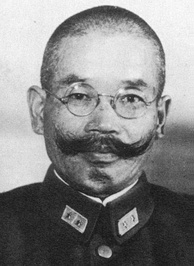 Lieutenant General Kawabe, commander of the Japanese Burma Area Army