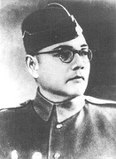Subhas Chandra Bose founded the Indian Legion and revamped the Indian National Army.