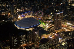 Tokyo Dome, the home stadium for the Yomiuri Giants