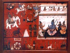 Yama's Court and Hell. The Blue figure is Yama with his twin sister Yami and Chitragupta. A 17th-century painting from the Government Museum in Chennai