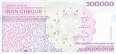 ایران چک ۵۰۰ هزار ریالی ۱۳۸۷ (پشت).jpg