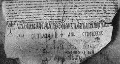 Stefan's revision of the Charter of Hilandar (1200-1202)