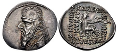 "Drachma of Mithridates II (r. c. 124–91 BC). Reverse side: seated archer carrying a bow; inscription reading ""of the King of Kings Arsaces the Renowned/Manifest Philhellene."""