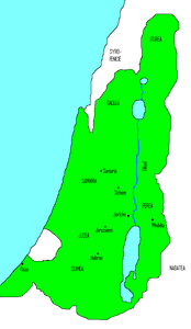 The Hasmonean kingdom at its largest extent