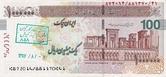 Iran Cheque 1000000 Rials ob 1st.jpg