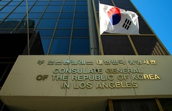 Consulate-General of South Korea in Los Angeles