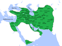 The Persian Empire in Sassanid era at its peak during the reign of Khosrau II (590–628).