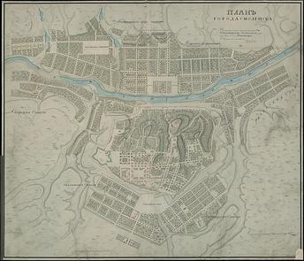 Подробный план Смоленска с нумерацией домов, составленный в 1817 году сенатором П.Н.Кавериным и архитектором Вильямом Гесте. Масштаб: в одном английском дюйме 250 саженей .
