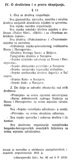 Excerpt from a 1913 Austro-Hungarian order, that banned numerous social-democratic and ethnic Serb cultural societies in Bosnia-Herzegovina.