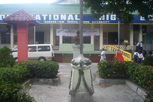 The main building of Quezon National High School
