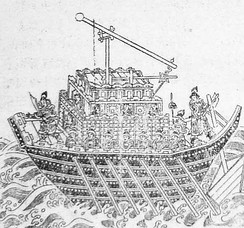 A Song dynasty naval river ship with a Xuanfeng traction-trebuchet catapult on its top deck, from an illustration of the Wujing Zongyao (1044)