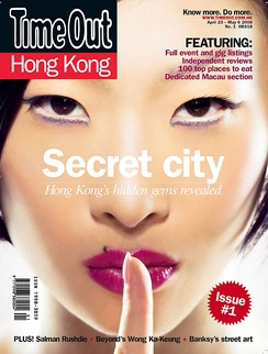 Time Out Hong Kong launch cover