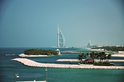 View of the Palm Jumeirah and Burj Al Arab