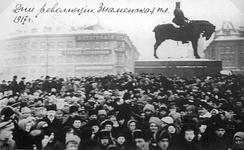 Protesters on Znamensky Square in front of the statue of Alexander III