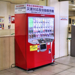 Japan has the largest number of vending machines per capita.