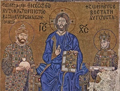 "11th century Hagia Sophia mosaic. On the left, Constantine IX ""Emperor faithful in Christ the God, king of the Romans""."