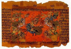 Manuscript illustration of the Battle of Kurukshetra