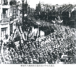 People's Liberation Army troops at Zhongshan Avenue, Hankou on May 16, 1949
