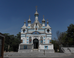 Alexander Nevsky Cathedral was built by the Russian Orthodox Church in Tashkent.