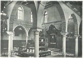 The Slat Abn Shaif Synagogue in Zliten before World War II.