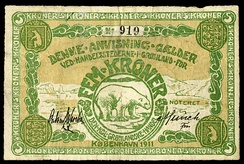 Greenland's 1911 five kroner note depicting a polar bear