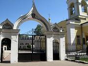 Храм Зосимы и Савватия