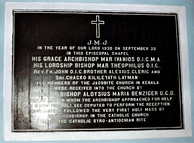 Quilon bishop's chapel, memorial stone to commemorate the founding of the Syro-Malankara rite, 1930