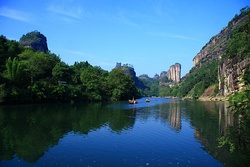 Panorama of the Wuyi Mountains