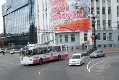 Trolleybus near Lenina Square