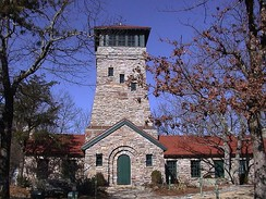 An example of New Deal developments in U.S. state parks: Bunker Tower, Cheaha State Park, Alabama, USA