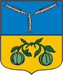 Герб (1781)