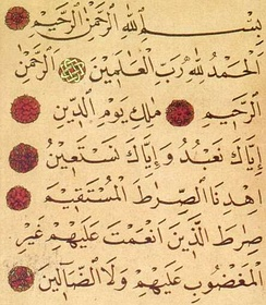 The first chapter of the Quran, Al-Fatiha (The Opening), is seven verses